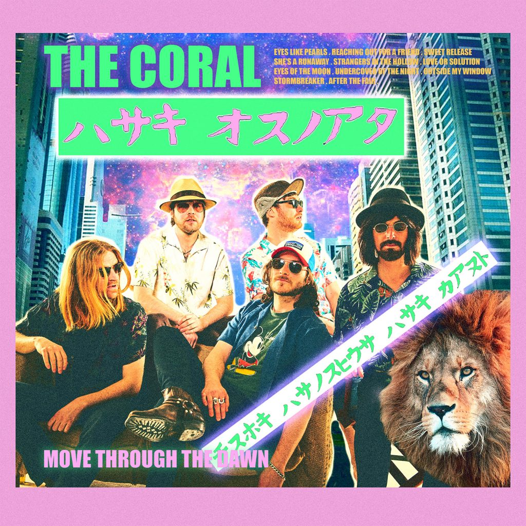 web-the-coral-mttd