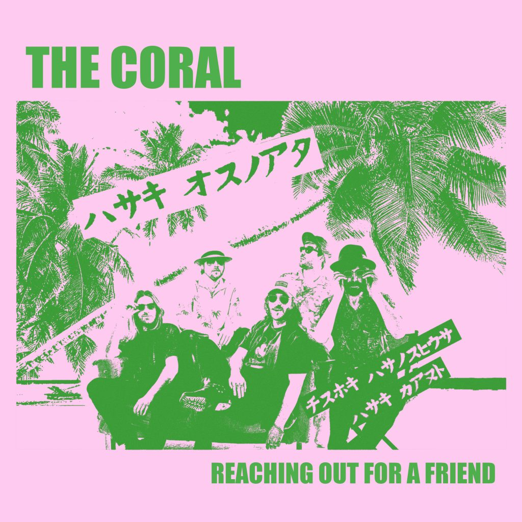 the-coral-reaching-out-for-a-friend-cover